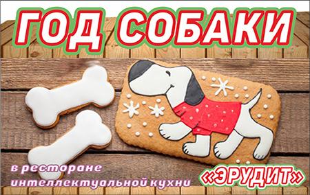 Cobaka_god.jpg