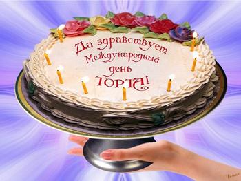 Tort_1_1.jpg
