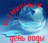 Voda_13.jpg