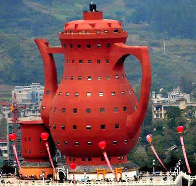 памятник чаю
