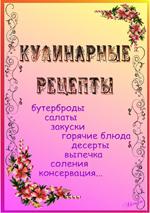 Boeva_1.jpg