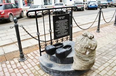 Памятник соли
